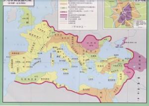 罗马帝国盛期